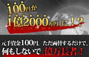 2016_0229