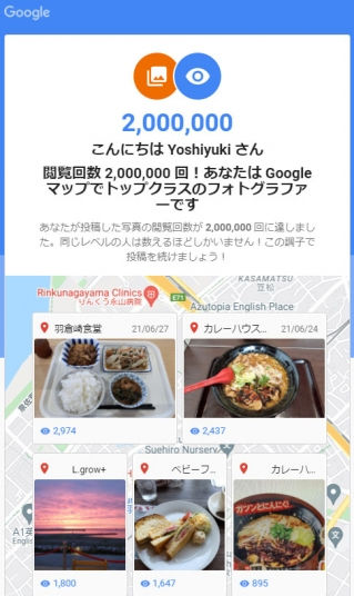 Googlemap200view